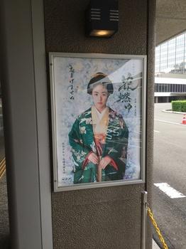 花燃ゆ4.jpg